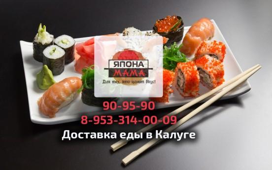 Рекомендовано MyDrink.com.ua